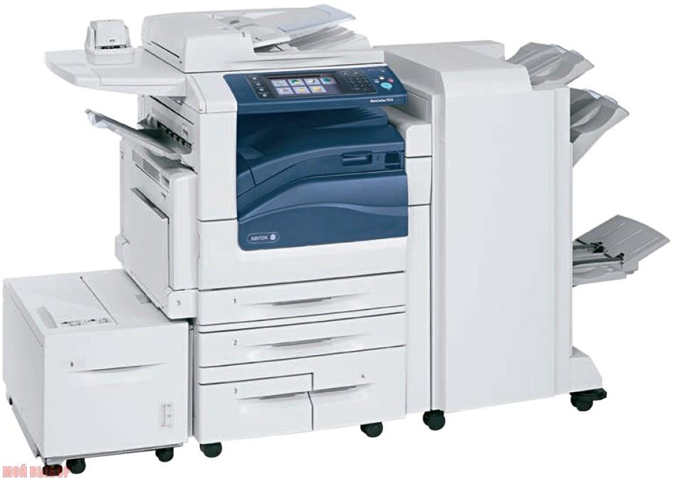 Xerox WorkCentre 5865 WC5865C_FE