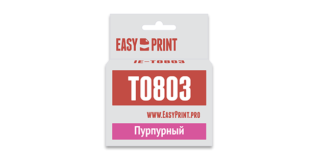 Картридж Easyprint IE T0803 Пурпурный  IE-T0803
