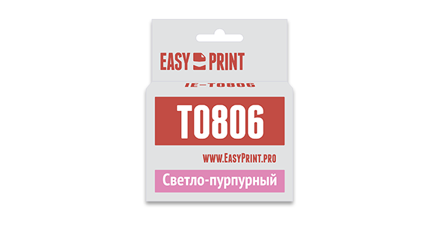 Картридж Easyprint IE T0806 Светло-пурпурный  IE-T0806