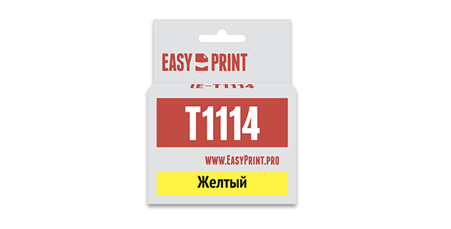 Картридж Easyprint IE T1114 Желтый  IE-T1114