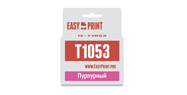 Картридж Easyprint IE T1053 Пурпурный  IE-T1053